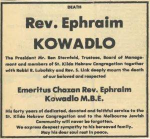 announcement-of-passing-of-ephraim-kowadlo